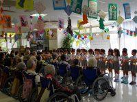 幼稚園交流会